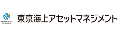 一般社団法人フィナンシャル・アドバイザー協会会員 「東京海上アセットマネジメント株式会社」