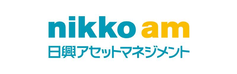 日興アセットマネジメント株式会社