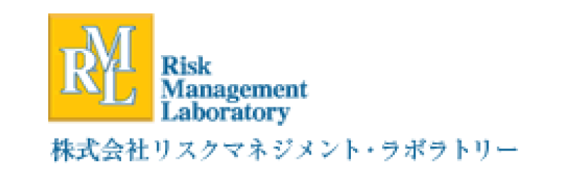 株式会社リスクマネジメント・ラボラトリー